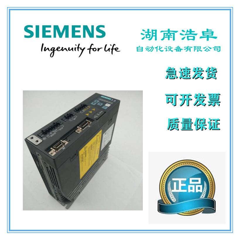 中國西門子s300cpu模塊總經銷商