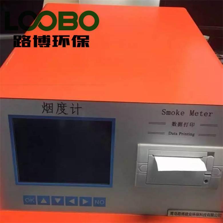 LB-5Y型不透光煙度計 便攜式柴油尾氣分析儀