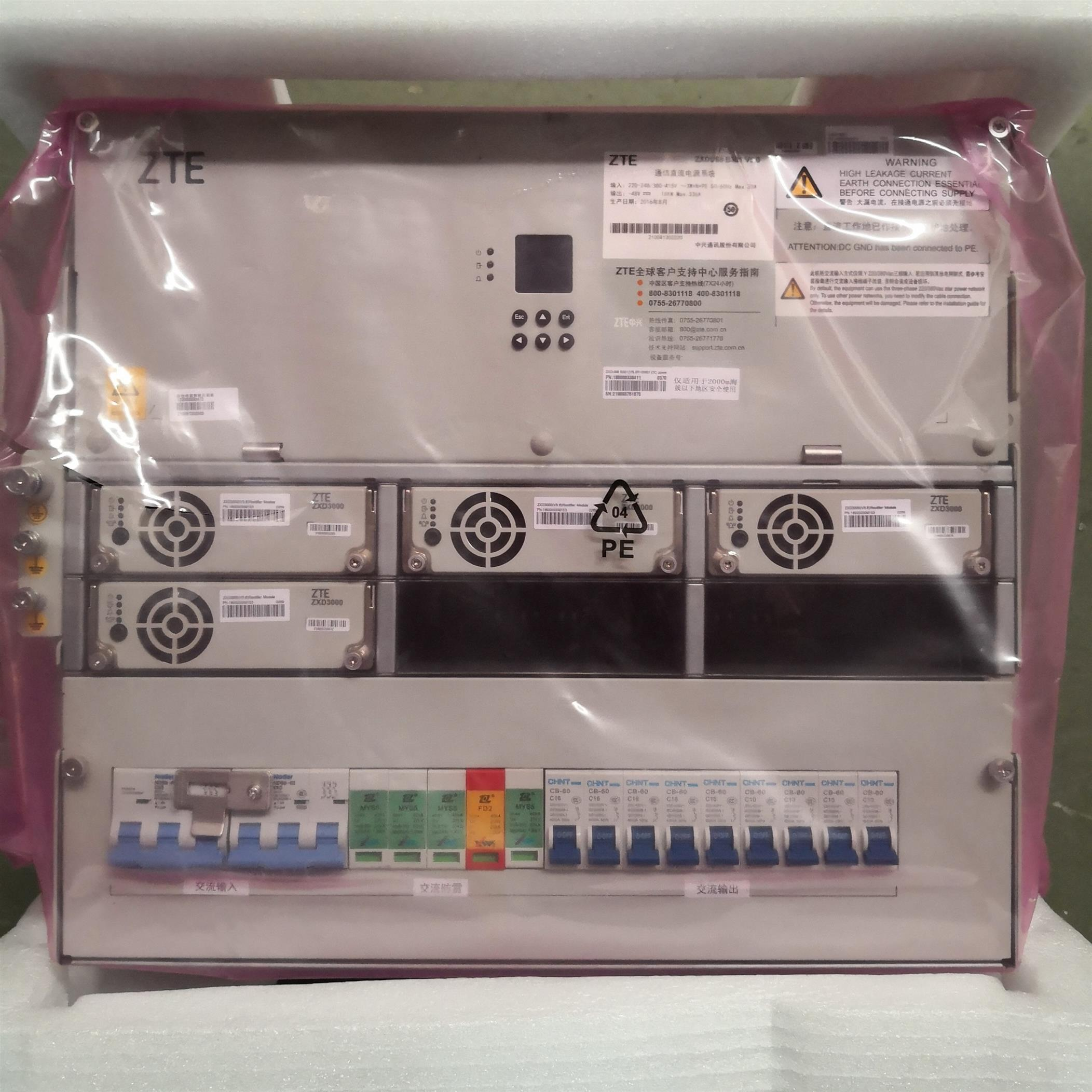 ZXDU58B900嵌入式電源