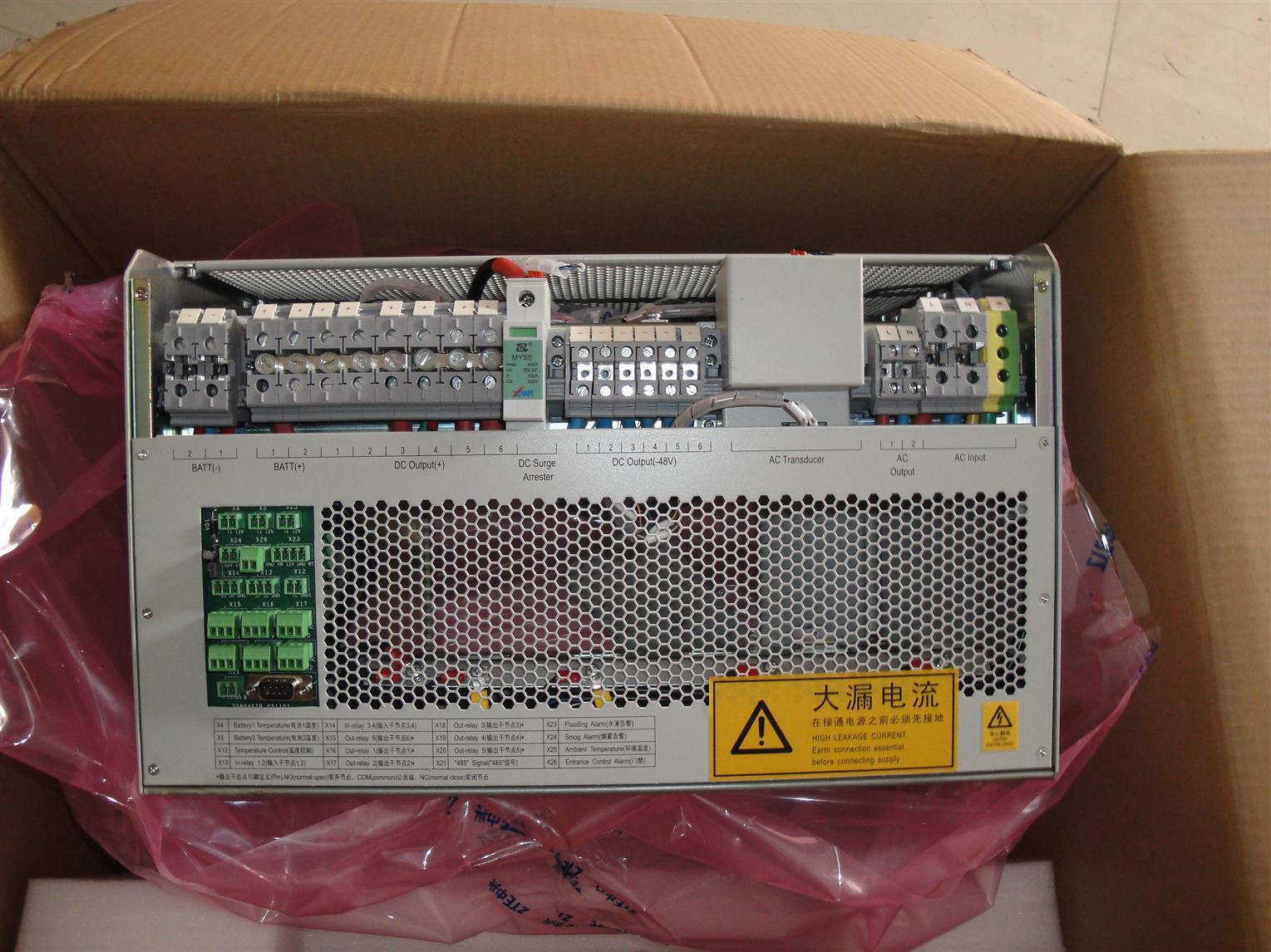 ZXDU58B121嵌入式電源