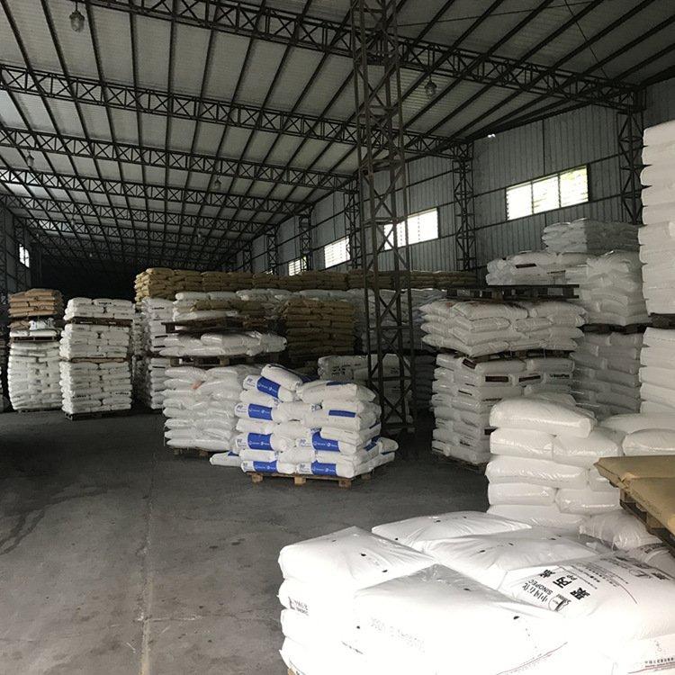 深圳食品级ABS材料