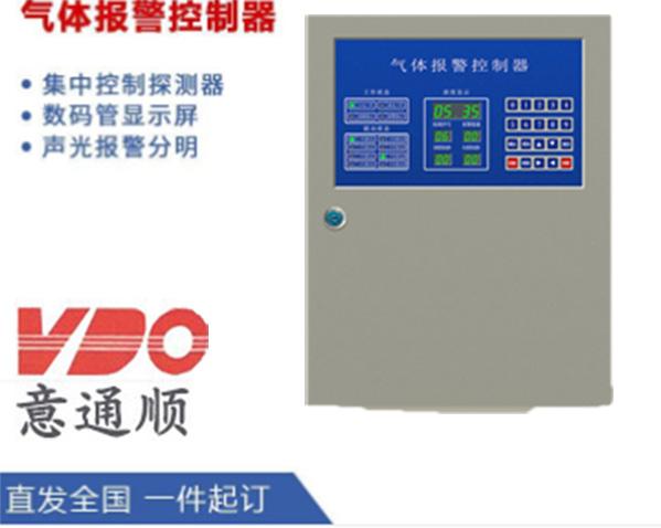 山西太原燃氣報警器 氣體檢測報警器 型號齊全 歡迎購買