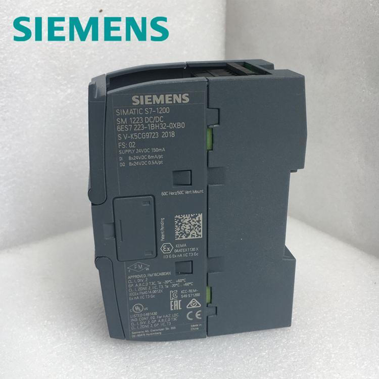 西門子S7-200CNPLC模塊授權代理商 湖南浩卓科技