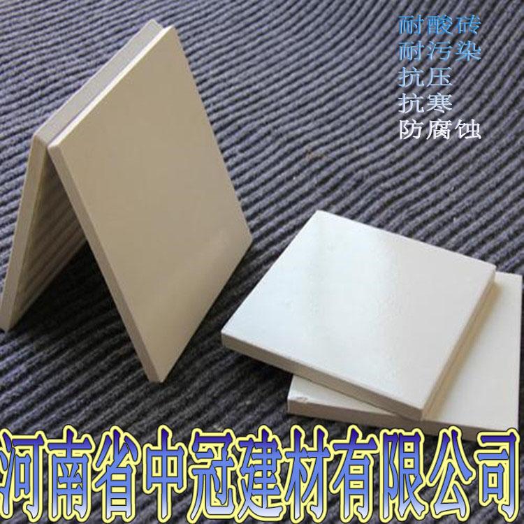 内蒙古陶瓷耐酸砖****L
