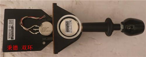 P-Q Controls手柄 M115-1868