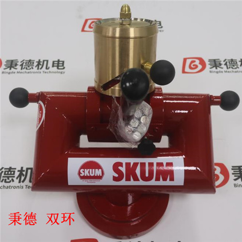 Hardi 隔膜泵 364/7.0