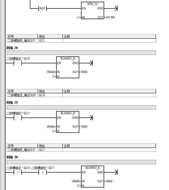 德國西門子CPU模塊擴展電纜中國一級供應商