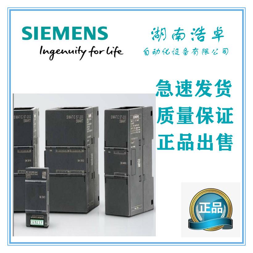 西門子CPU模塊擴展電纜一級供應