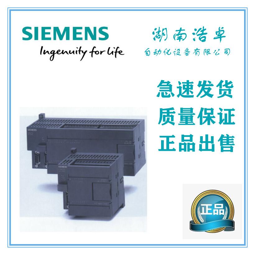 德國西門子擴展模塊Classic 模擬量模塊中國一級供貨商