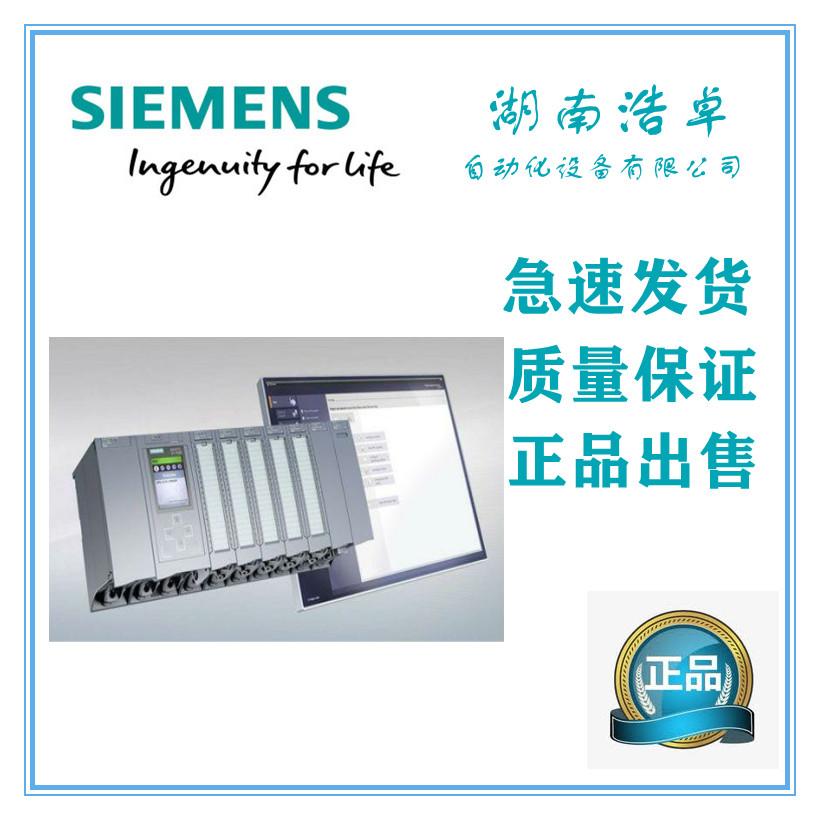西直門S7-300高速布爾處理器供應