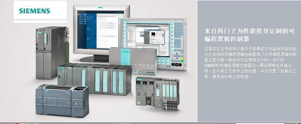 德國西門子S7-300數字量輸入輸出模塊中國經銷商