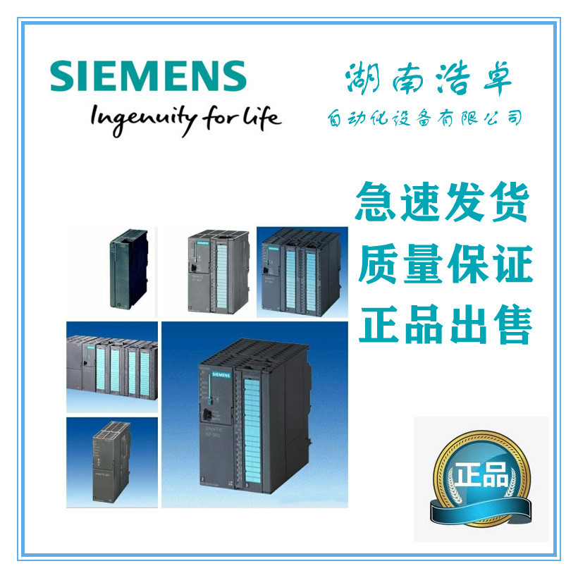S7-400MMC卡中國供貨商