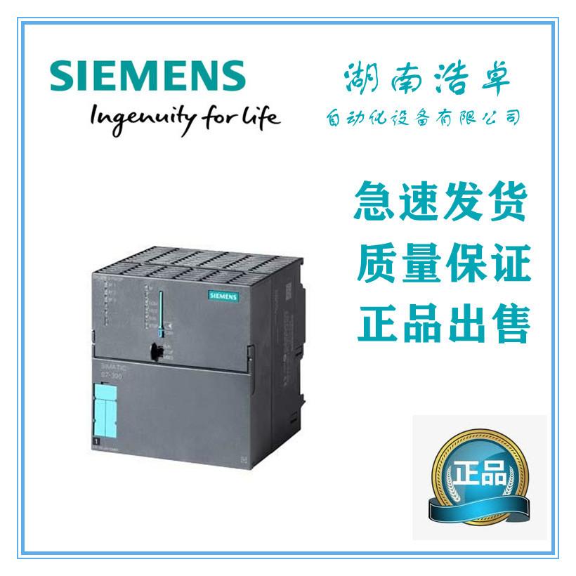 西門子S7-1200擴展電纜經銷商