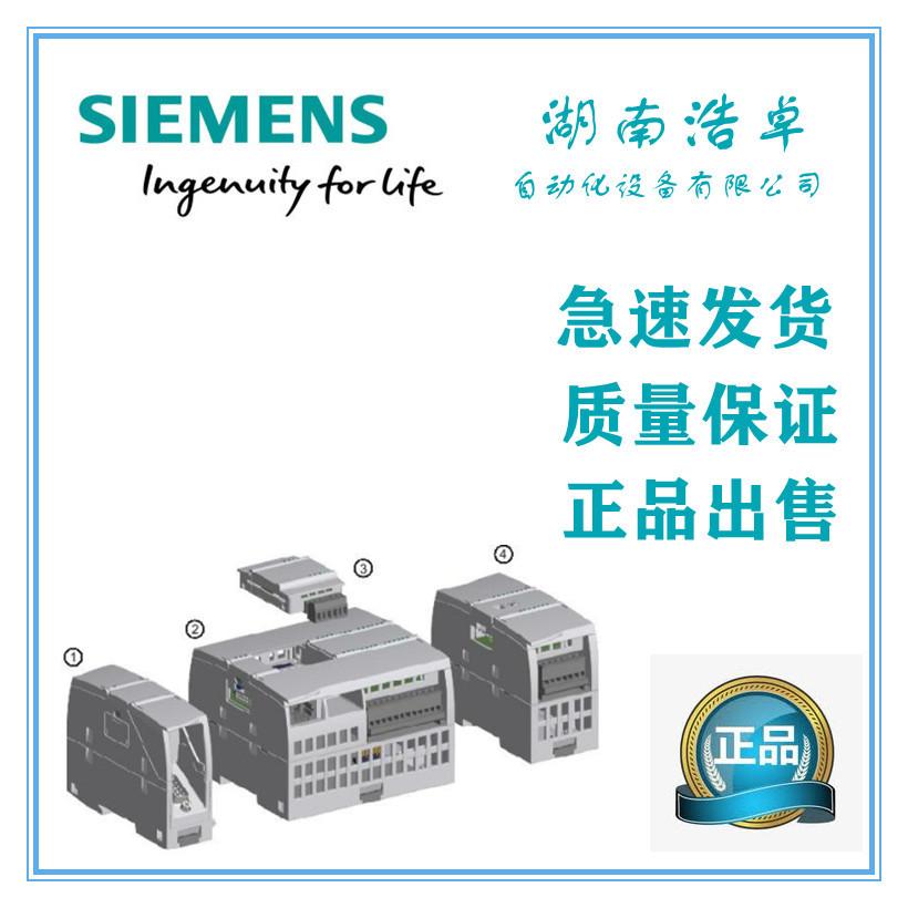 S7-1200附件中國供應商