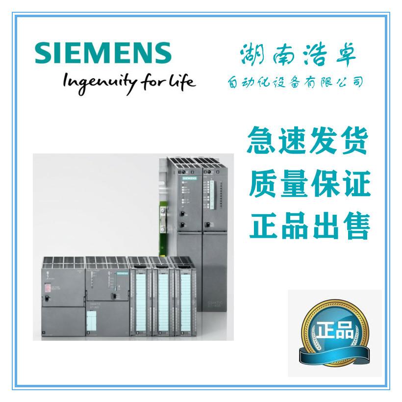 西門子S7-1200CPU通信模塊一級代理商