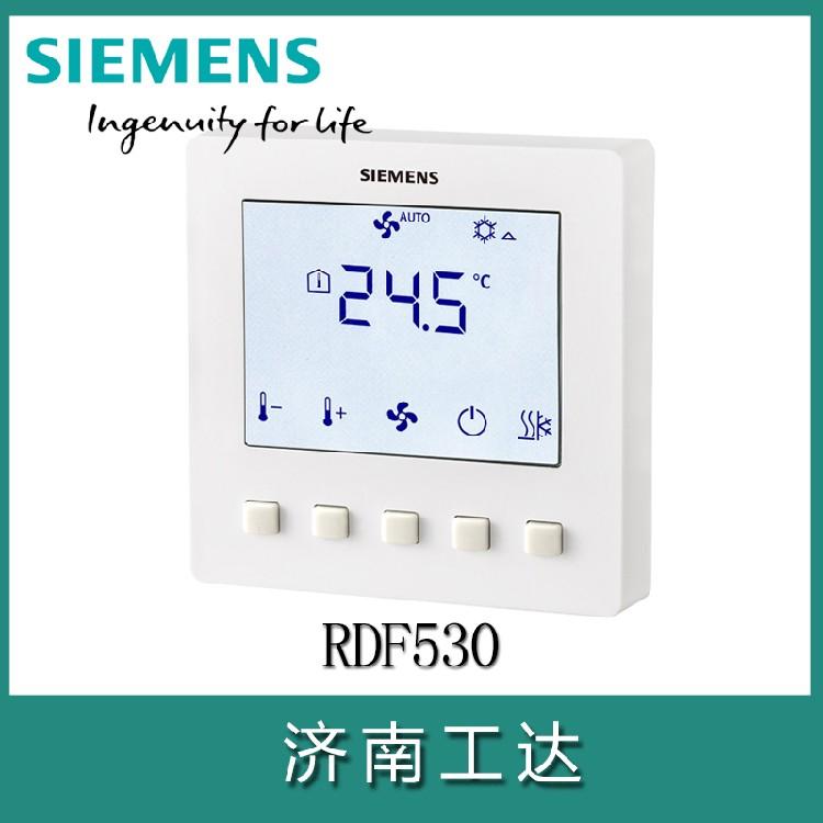 供應RDF340溫控器