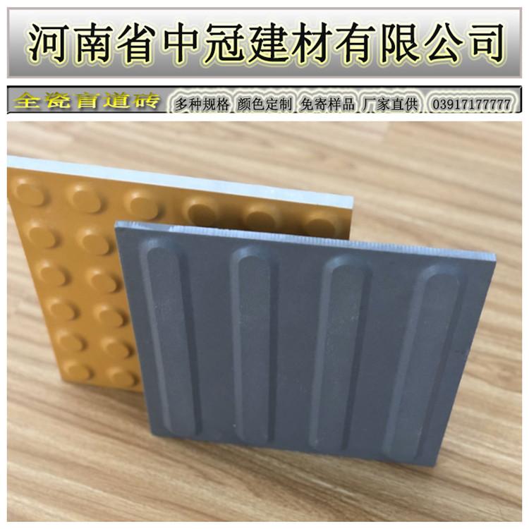采購全瓷盲道磚 湖南全瓷盲道磚類型/價格L