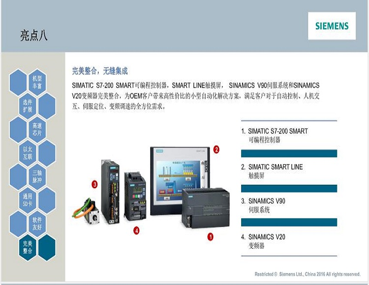 西門子數字量模塊中國一級代理商