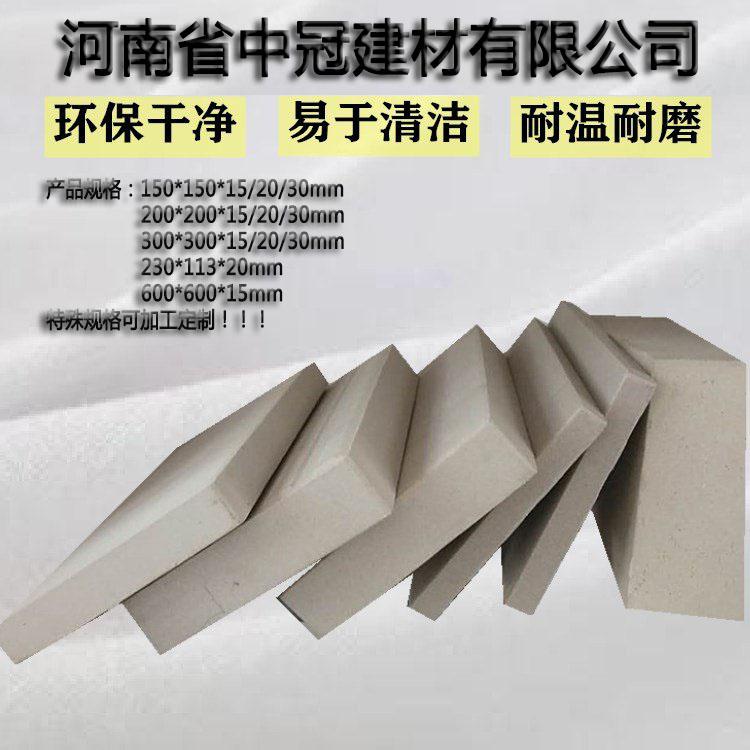 铸就中国新时代 成就耐酸砖产品梦想L