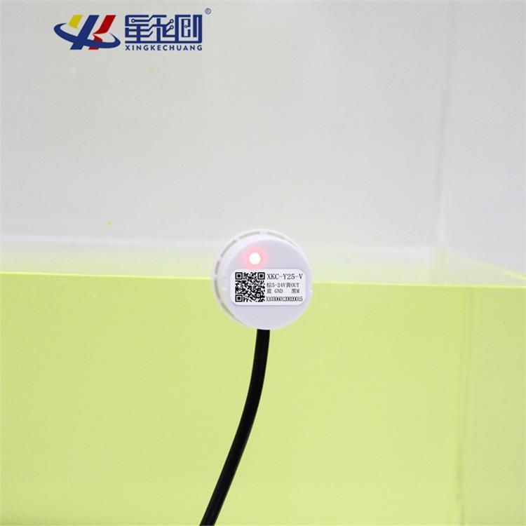 隔容器液體傳感器廠家 外貼浮球水位感應器廠家 歡迎致電