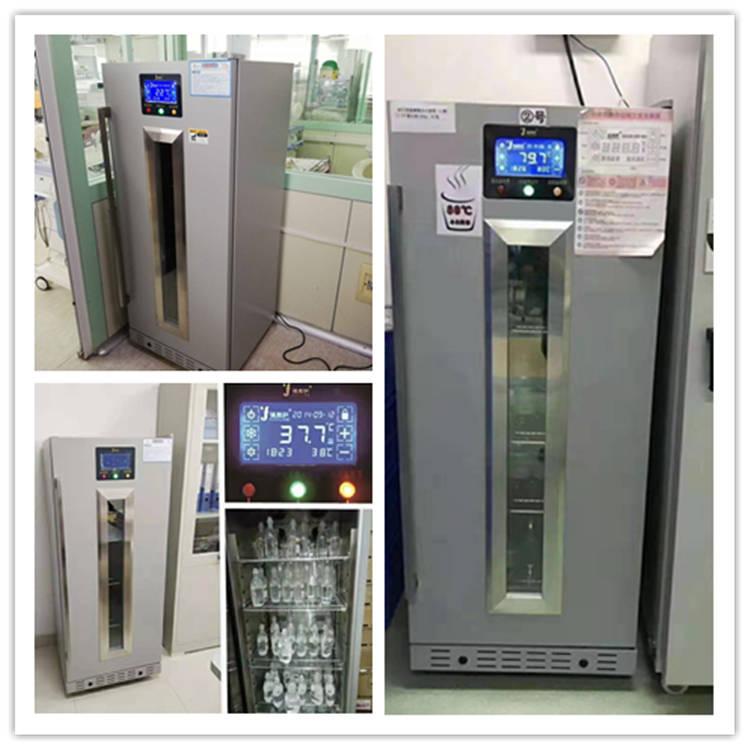 容積828L溫度45℃液體恒溫箱
