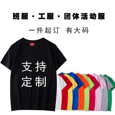 湘潭定做班服個性
