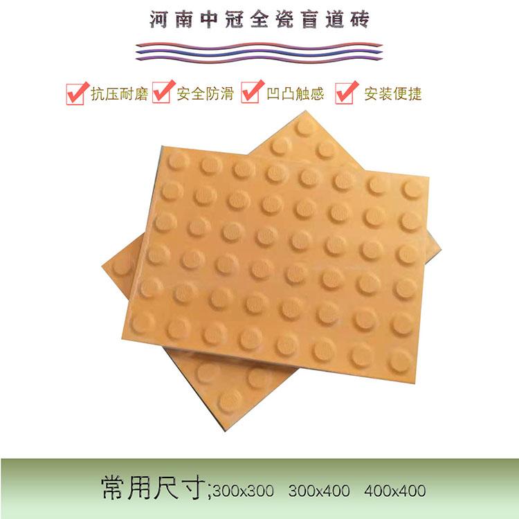 黑龙江鹤岗市20厚全瓷盲道砖市场占有率大6