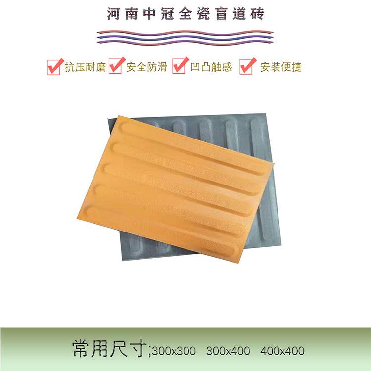 全瓷盲道磚抗壓強度標準/國家高鐵建設**盲道磚材質6
