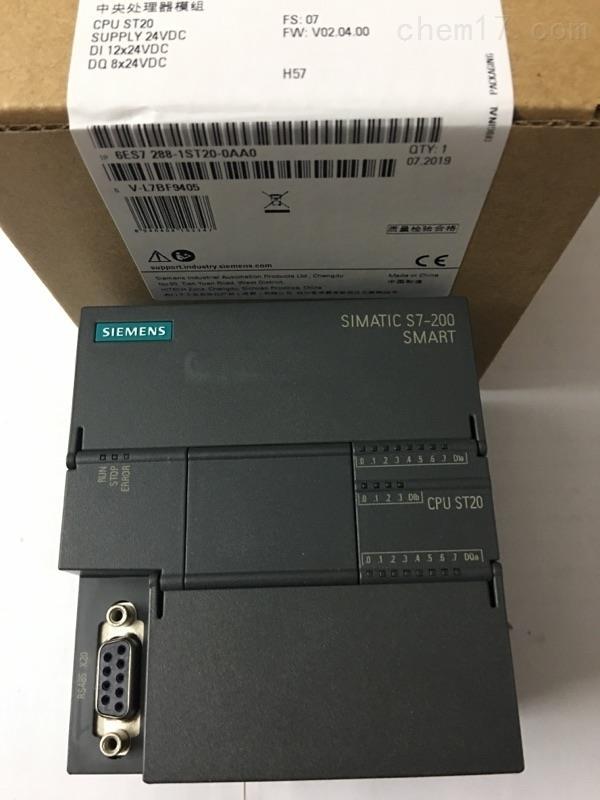 西門子端子模塊6ES7193-4CA20-0AA0 型號齊全