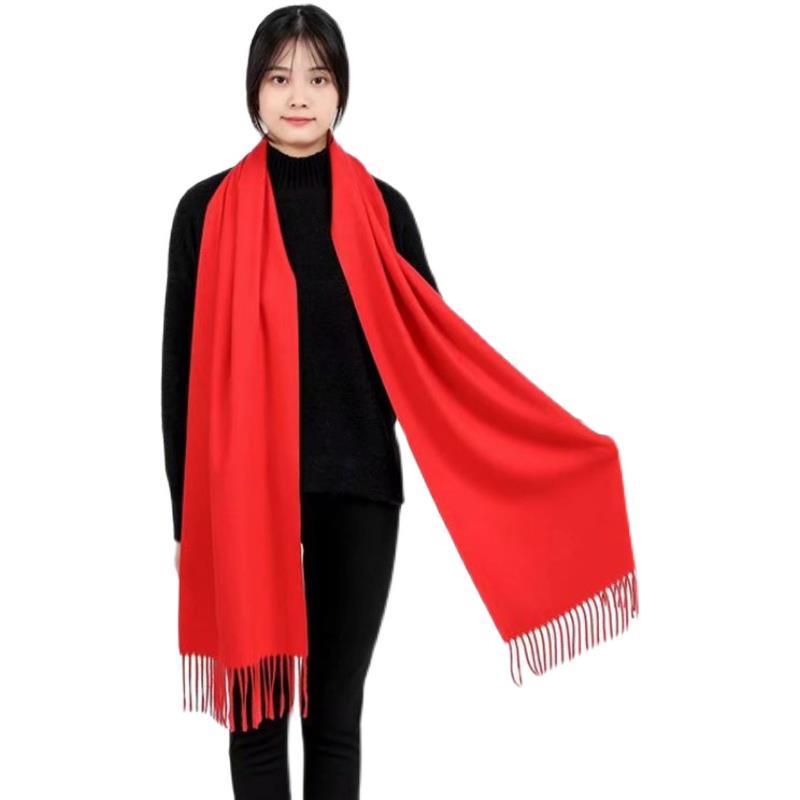 開業慶典 臨沂聚會紅圍巾定制繡logo