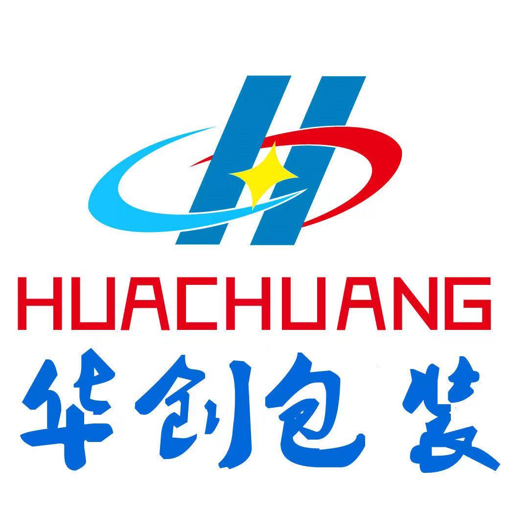 深圳市龍崗區華創包裝膠袋制品廠
