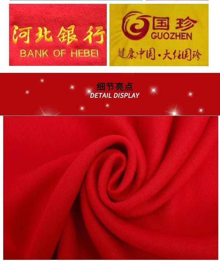 臨沂聚會紅圍巾定制繡logo