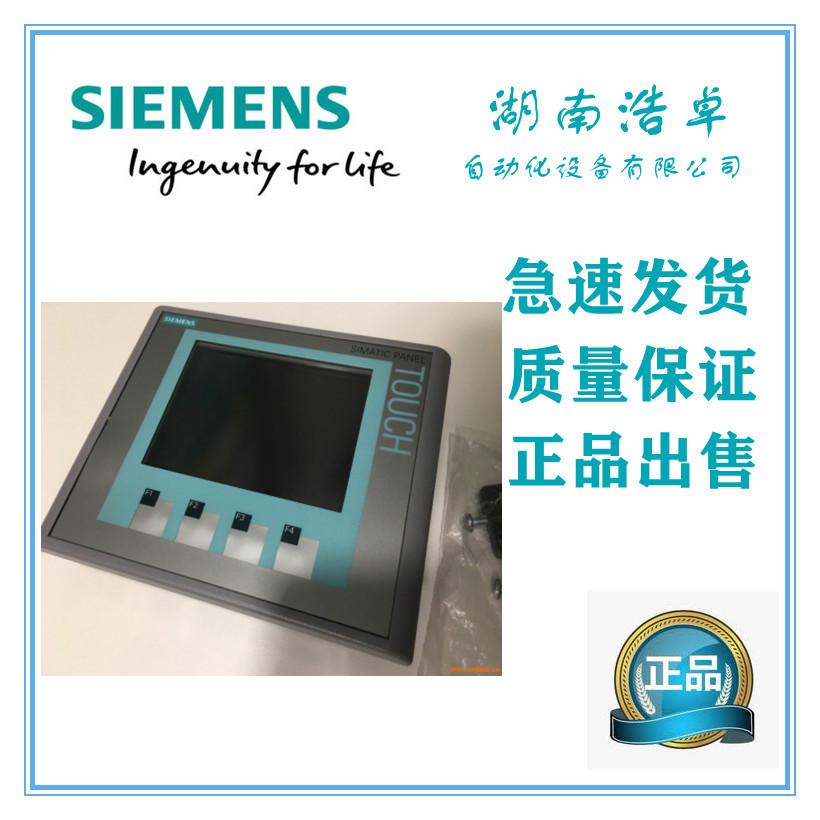 西門子觸摸屏OP177BDP觸摸式面板供應商