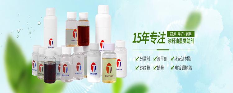 廠家**油性體系防浮色分散劑