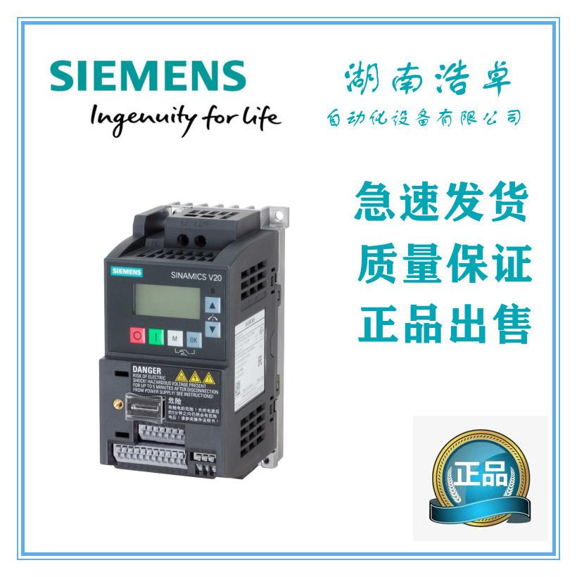 MM440-300/2變頻器中國經銷商