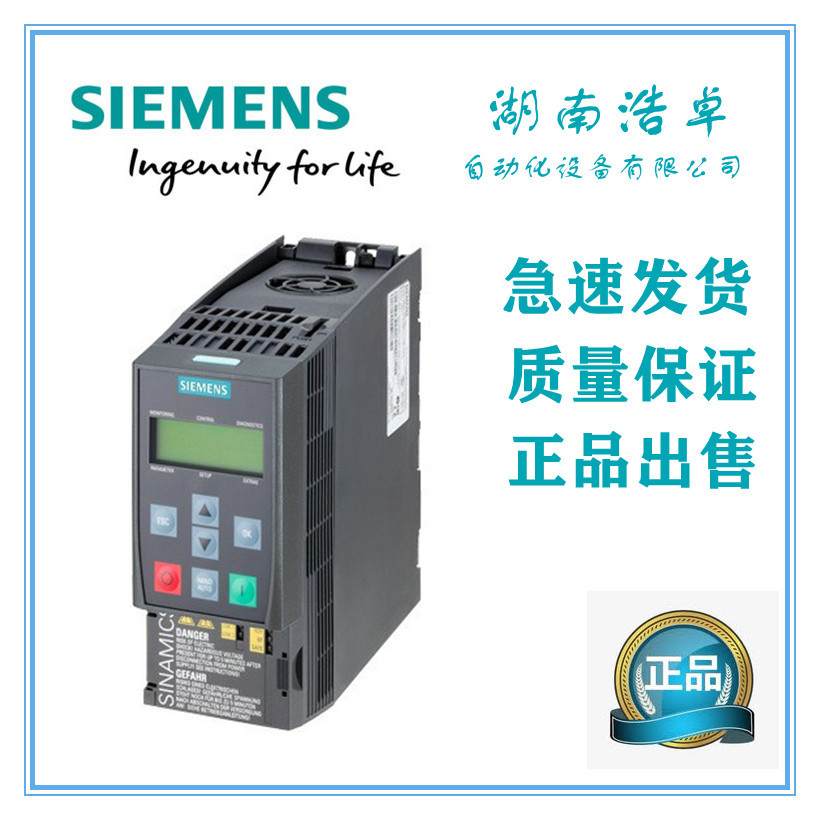 MM440-75/2變頻器0.75KW供貨商