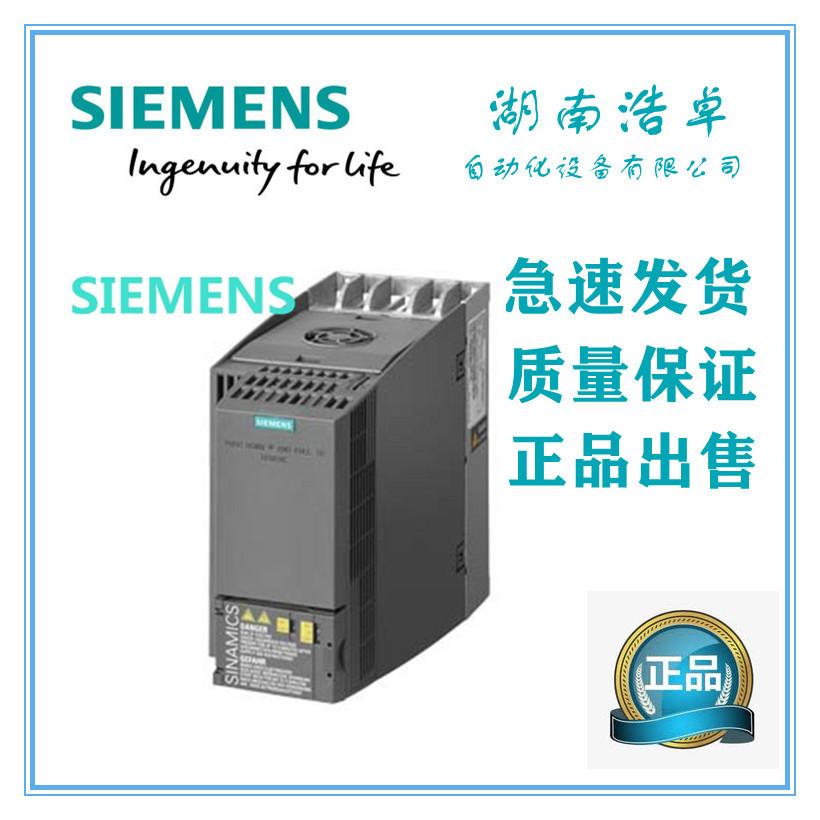 西門子MM440-55/2變頻器0.55KW代理商