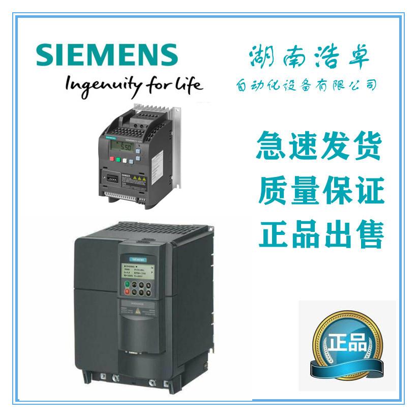 MM430-37/3變頻器中國代理商