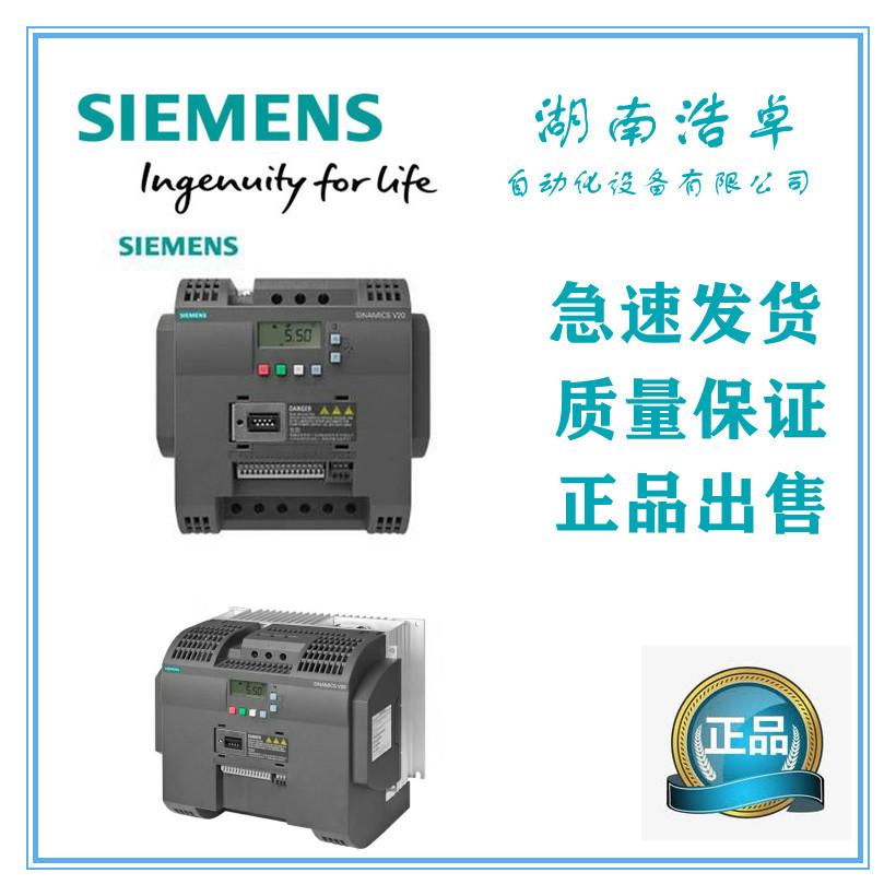 MM420-550/3變頻器經銷商