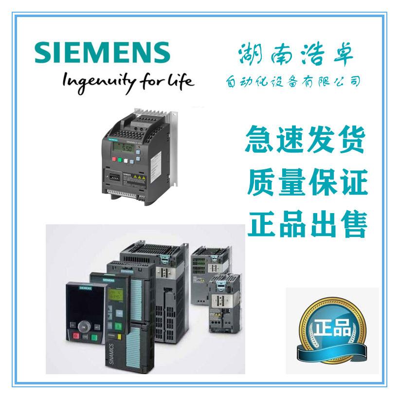 西門子MM430-160K/3變頻器160KW中國供應商