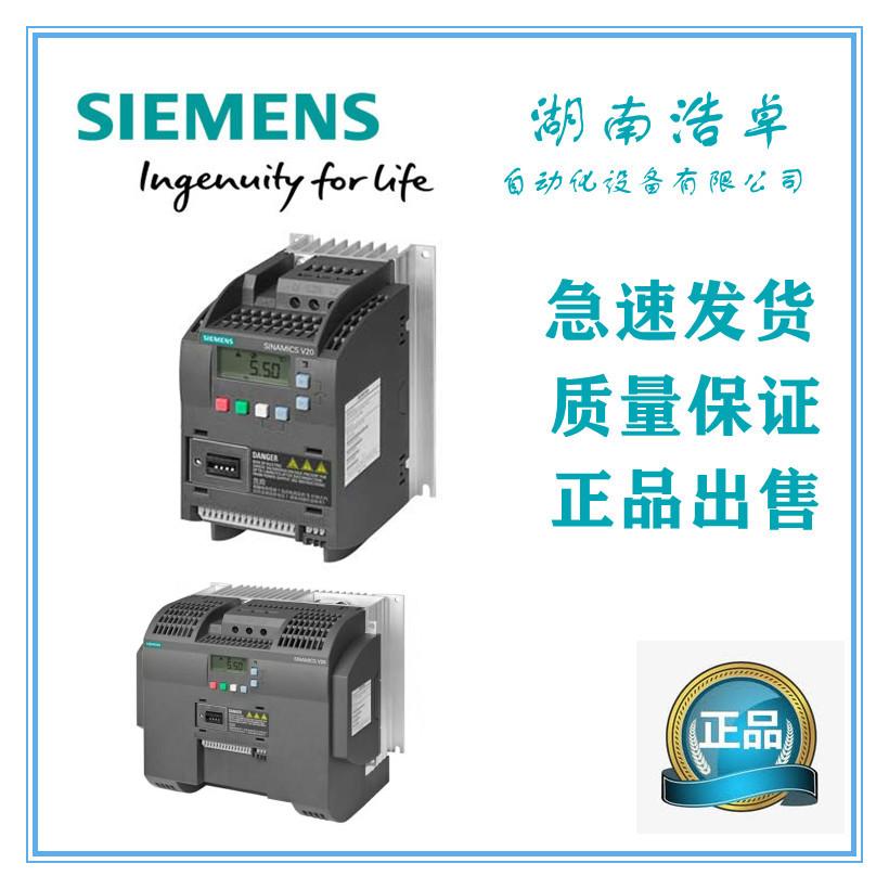 西門子MM430-300/2變頻器供貨商