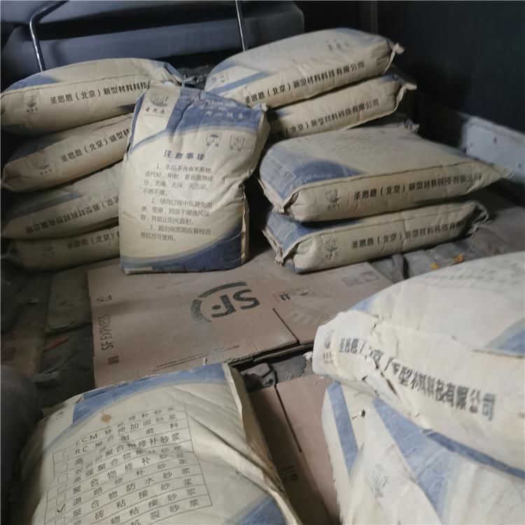 高强聚合物砂浆批发价