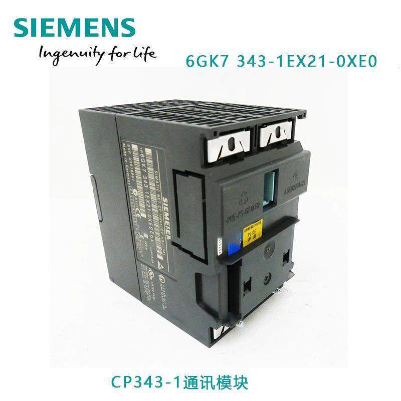 西門子S7-1200SM1221輸入模塊