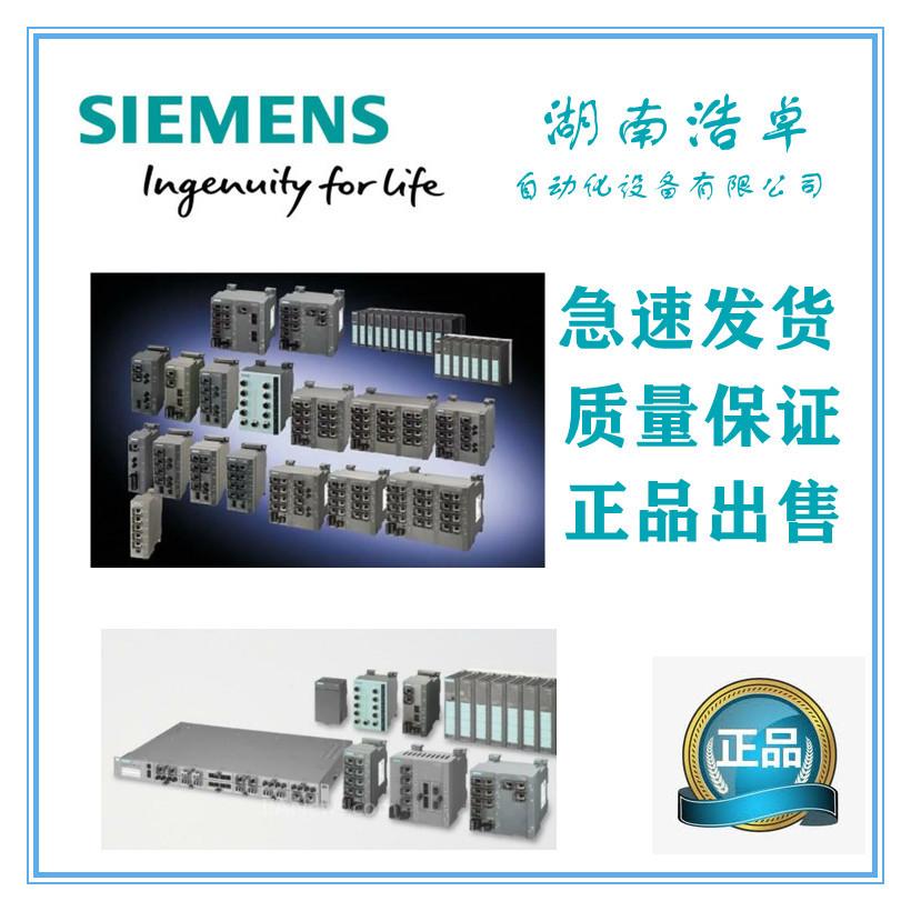 西門子6GK6XV1801-5DH50代理商