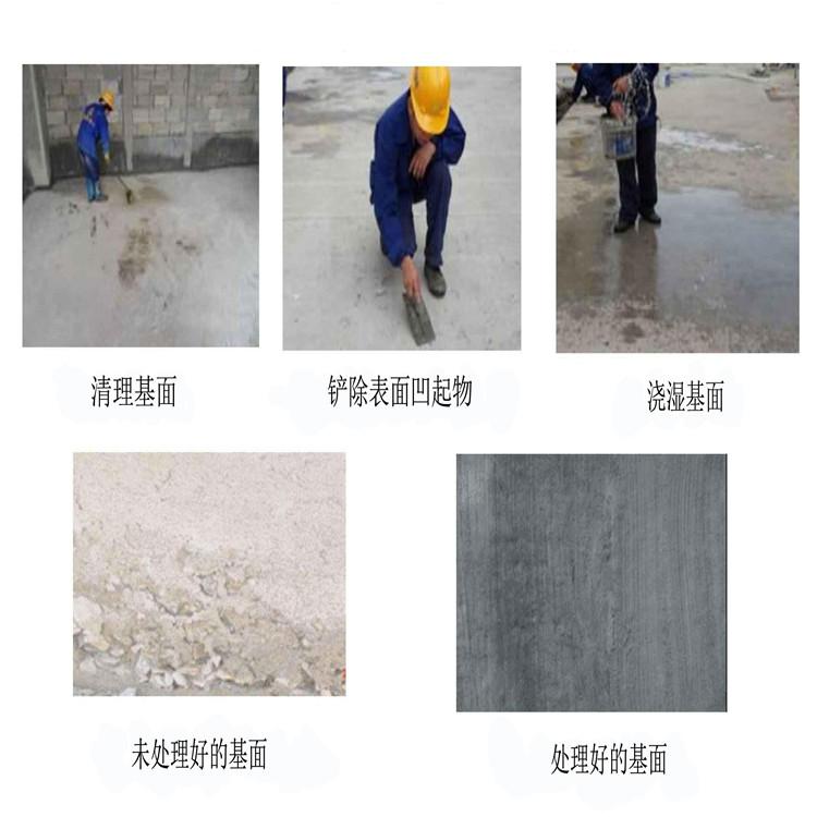 环氧加固砂浆一平方用量