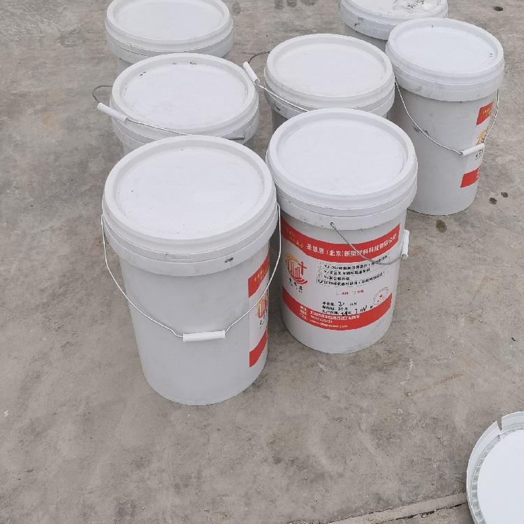 改性环氧砂浆报价单