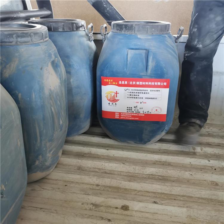 油性环氧砂浆多钱一吨