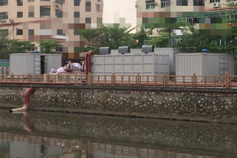 广东阳江集装箱超磁分离厂家维护