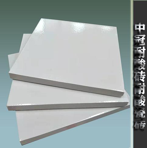 福建莆田耐酸砖厂家发展根本-品质决定一切6