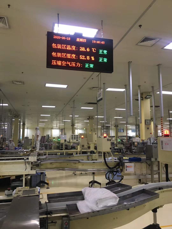 仙桃二次开发LED屏价格